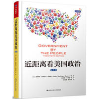 Close look at American politics (illustrated edition) Humanities and Social Sciences pleasure reading Square(Chinese Edition) by [ MEI ] ZHAN MU SI MAI GE LEI GE BO EN SI  ZHU - Paperback - 2016-01-01 - from cninternationalseller and Biblio.com