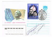 image of AN ORIGINAL FIRST DAY COVER SIGNED BY THE SOYUZ ASTRONAUTS VICTOR GORBATKO AND YURI GLAZKOV.