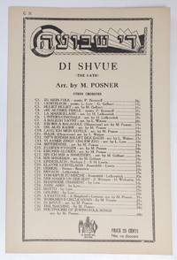 image of Di shvue / The oath די שבועה