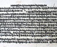 Vintage paper from India. In Sanskrit Devnagari Language.