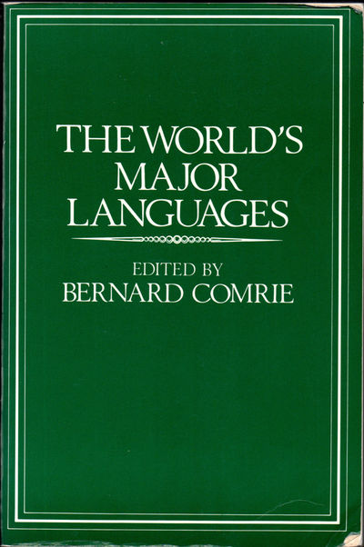 NY: Oxford University Press, 1990. Paperback. Very Good. 1014pp+ index. Remainder mark to bottom, wr...