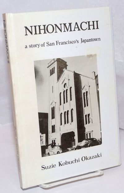 San Francisco: SKO Studios, 1985. xii+136p., hardcover in somewhat amateurly laminated boards, very ...