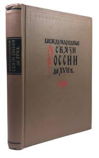 Mezhdunarodnye Sviazi Rossii do XVII v.; Sbornik Statei