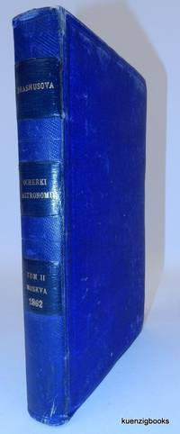 [ Outlines of Astronomy translated into Russian, Volume 2 ONLY ] Ocherki Astronomii [ ]