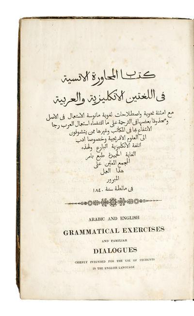 Kit�b al-muḥ�warah al-unsīyah...