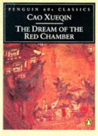 The Dream of the Red Chamber (Penguin Classics 60s S.) by Hawkes, David