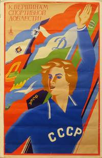 Vintage USSR Olympics Poster