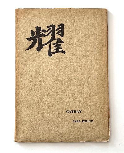 Cathay