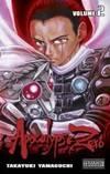 Apocalypse Zero Volume 2 (v. 2)