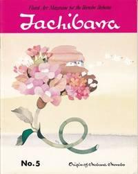 TACHIBANA, 1981, No. 5