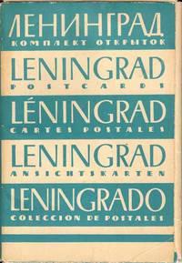 Leningrad Postcards