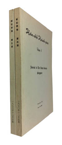 Singapore: The Island Society, Singapore. Paperback. Near Fine. Softcover volumes in original wrappe...