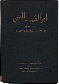 RUBYIAT OF ABU-TAYB-AL-MUTANABI