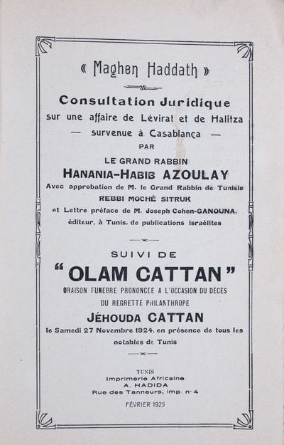 Djerba/Tunis: David Aydan (David Idan)/ Imprimerie Africaine A. Hadida, 1925. First edition. Hardcov...
