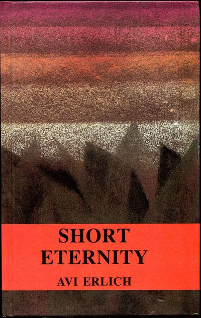 Tel-Aviv, Israel: Privately published, 1988. Book. Very good+ condition. Hardcover. First thus editi...