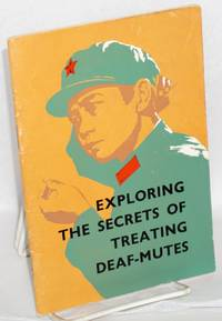 image of Exploring the secrets of treating deaf-mutes