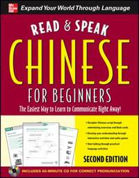 Read and Speak Chinese for Beginners : The Easiest Way to Learn to Communicate Right Away!