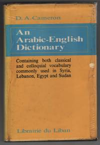image of Arabic English Dictionary