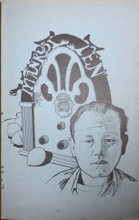Manroot No. 10 The Jack Spicer Issue