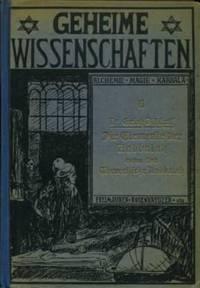 Die Elemente der Kabbalah - Erster Teil Theoretische Kabbalah by  Erich Bischoff - Hardcover - from In De Ronde Toren and Biblio.com