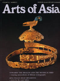 image of Arts of Asia (September-October 2006, Volume 36, No. 5)