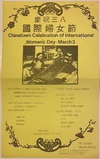 image of Chinatown celebration of International Women's Day [handbill]