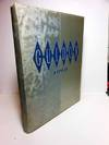 1959 Guidon Yearbook, St. Louis 1959 Christian Brothers College High  School -