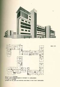 Ezhegodnik MAO: Moskovskogo Arkhitekturnogo Obshchestva (            O:                                    ). Vol. 5 & 6