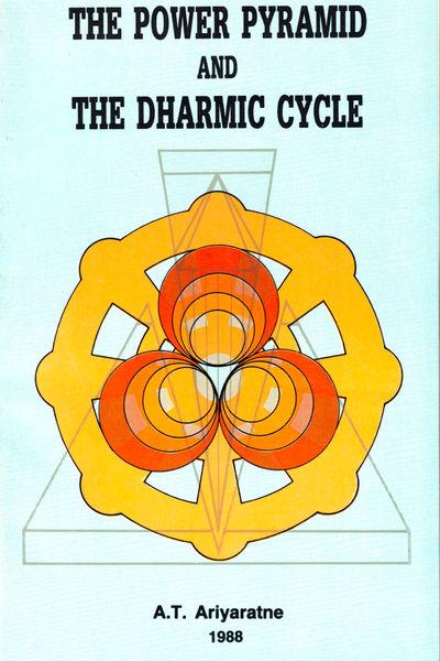 Ratmalana: Sarvodaya Vishva Lekha, 1988. Paperback. Very good. 197pp. Wraps lightly rubbed, else ver...