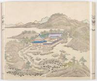 Yu shi bi shu shan zhuang shi [or] ji [Imperial Poems on the Mountain Estate to Escape the Heat]