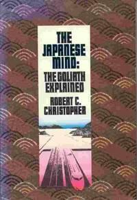 image of Japanese Mind: The Goliath Explained