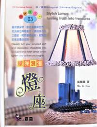 image of Stylish Lamps: Turning Trash Into Treasures