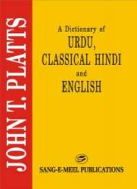 A Dictionary of Urdu  Classical Hindi and English English  Urdu and Hindi Edition English and Hindi Edition