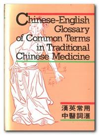 image of Chinese - English Glossary Of Common Terms In Traditional Chinese Medicine  Han Ying Chang Yong Zhong Yi CI Hui