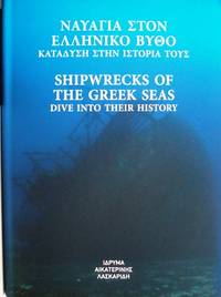 Shipwrecks of the Greek Seas: Dive Into Their History by C. Thoctarides & A. Bilales  - Hardcover  - 2015  - from DEMETRIUS SIATRAS (SKU: 200581)
