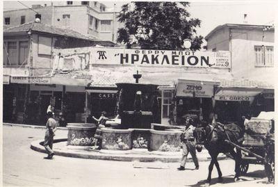 Greece, 1965. Outstanding Photographs of Greece. Greece: . 11½