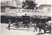 Greece Photo Album