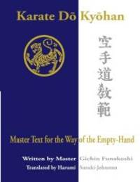 image of Karate Do Kyohan: Master Text for the Way of the Empty-Hand