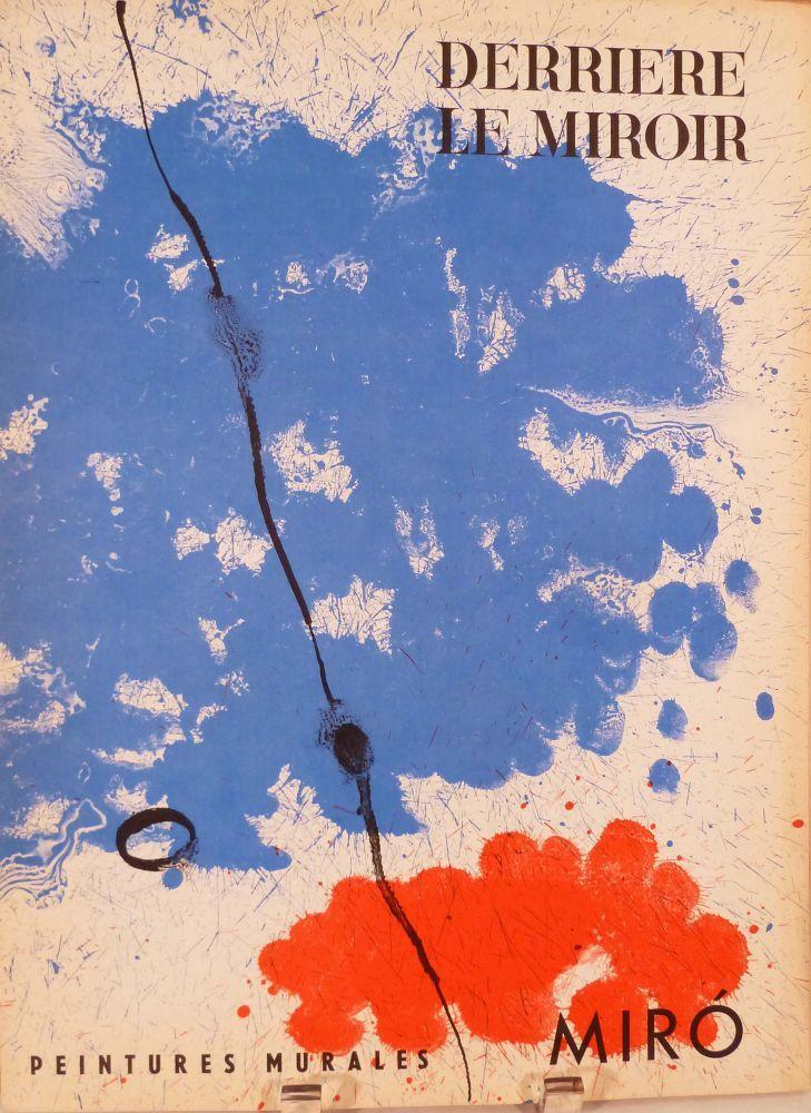 Peintures murales de miro no 128 june 1951 by joan for Miro derriere le miroir