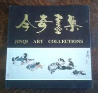 Jinqi Art Collections