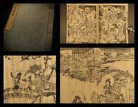 (The Essentials of Rebirth in the Pure Land) 往生要集 Ōjōyōshū (おうじょうよしゅう): 極楽物語 Gokuraku Monogatari (ごくらくものがたり) (Tale of the Pure Land)