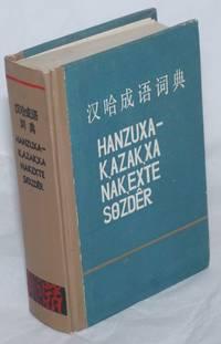 image of Han Ha cheng yu ci dian / Hanzuxa-KazaKxa naKexte sOzdêr