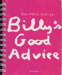 Billy's Good Advice