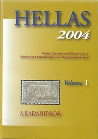 Hellas, Stamp Catalogue and Postal History, Volume I