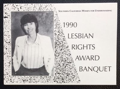 Los Angeles: SCWU, 1990. Four-panel card, very good, with cover photo of honoree Karen Thompson, the...