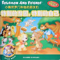 image of Solomon and Friends Learn About Being Wonderfully Made (Solomon and Friends, 3)