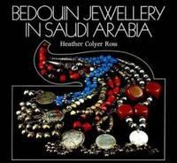 image of Bedouin Jewellery in Saudi Arabia (Arabic and English Edition)