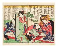 Jitsugokyo esho [Joyful Entertainment Gathered & Explained, Disguised as a Textbook]