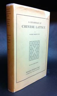 A Grammar of Chinese Lattice