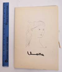 Umana: 7 Original Engravings and Texts Selected from Catalogs, SIGNED BY ARTIST